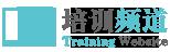 yahu777亚虎国际培训机构
